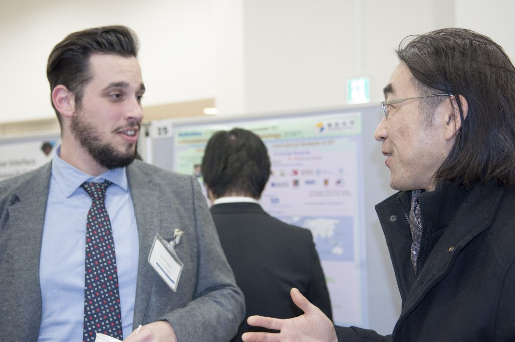 poster session eth utokyo strategic partnership advanced design studies the university of tokyo