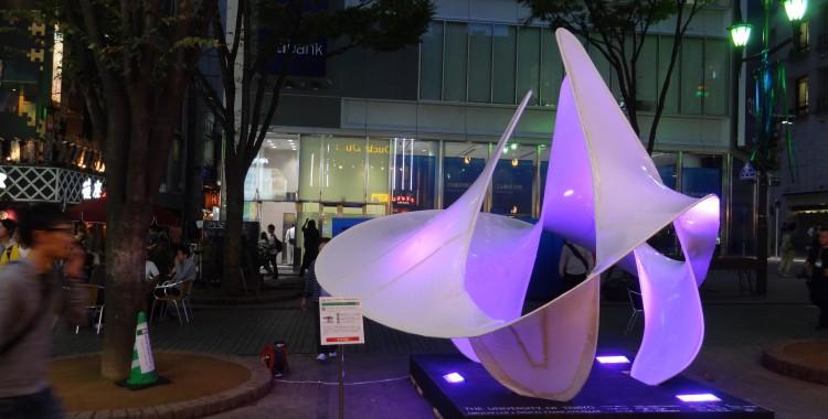 Minimal Surface Pavilion