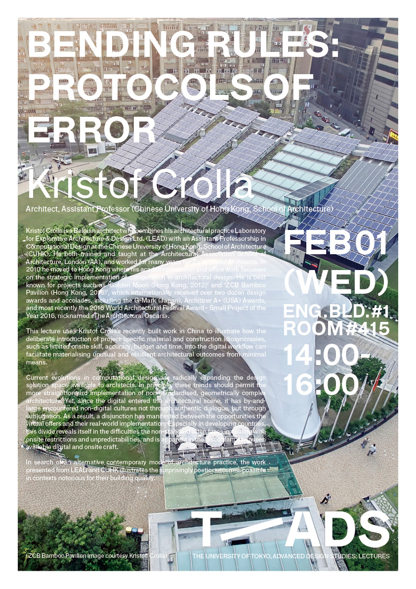 kristof crolla lecture advanced design studies the university of tokyo bending rules protocols of error