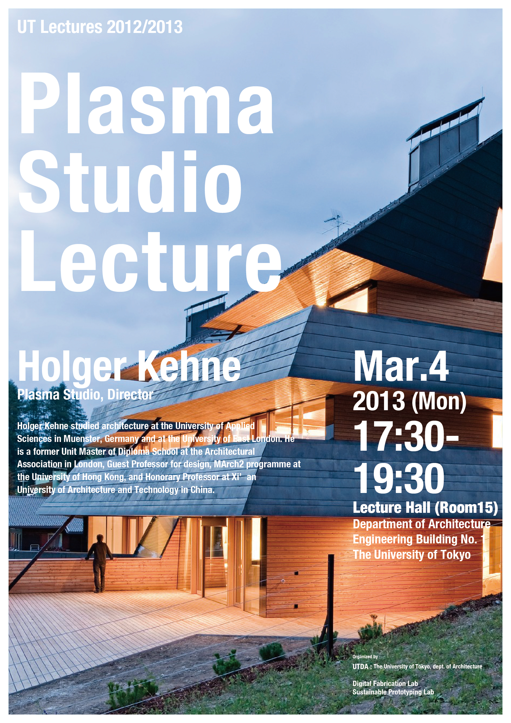 holger kehne plasma studio lecture advanced design studies university of tokyo