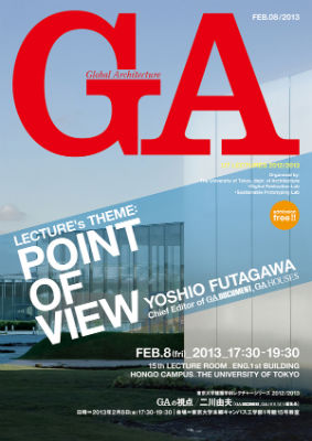 yoshio futagawa lecture university of tokyo advanced design studies